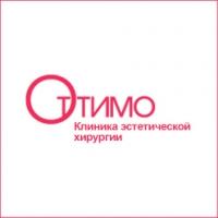 Клиника Оттимо