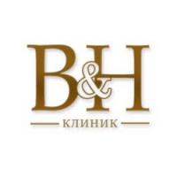 B&H Clinic