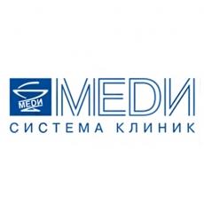 Клиника «МЕДИ»