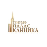 Триумфальное предложение от столичной клиники пластической хирургии «Триумф Палас» Увеличение груди всего за 180 000 рублей! Все включено!