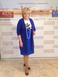 Пластический хирург Ирина Хрусталева