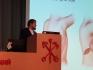 Алексей Артемьев выступает с докладом